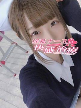 くるみ 淫乱ナースの快感治療お注射1本10000円 (大宮発)