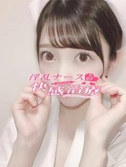 えれな 淫乱ナースの快感治療お注射1本10000円 (大宮発)