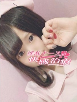 みう 淫乱ナースの快感治療お注射1本10000円 (大宮発)