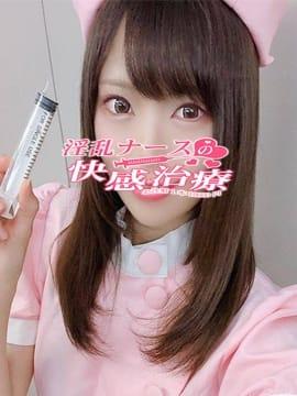 ちか 淫乱ナースの快感治療お注射1本10000円 (大宮発)