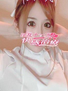 らん 淫乱ナースの快感治療お注射1本10000円 (大宮発)