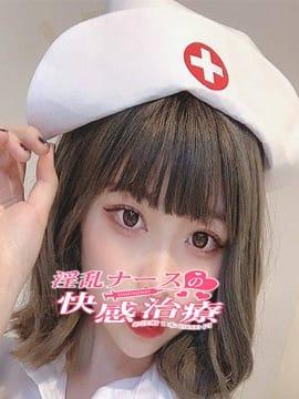 いおり 淫乱ナースの快感治療お注射1本10000円 (大宮発)