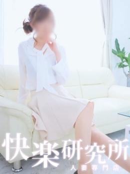 小春~こはる~ 快楽研究所 (福知山発)