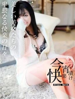 のの 今宵の快楽漬け (松戸発)