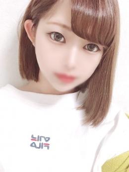 みなみ カクテル津山店 (津山口発)
