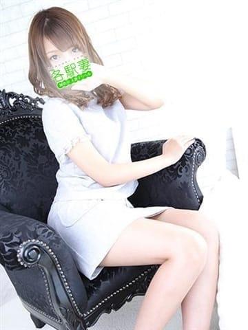 なぎ 激安若妻デリヘル各駅妻 (関内発)