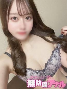 みゆ3 神待ちロリ娘の無防備アナル (府中発)
