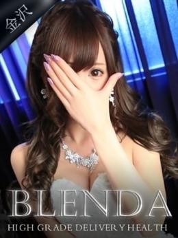 天使 りおな Club BLENDA金沢(クラブブレンダ) (金沢発)