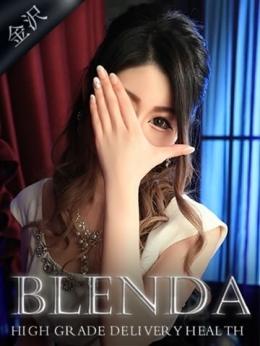 椿 あや Club BLENDA金沢(クラブブレンダ) (金沢発)