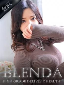 七海 あやか Club BLENDA金沢(クラブブレンダ) (金沢発)