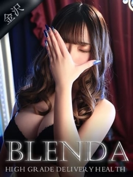 姫野 うらら Club BLENDA金沢(クラブブレンダ) (金沢発)