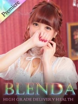 撫子 あおな Club BLENDA金沢(クラブブレンダ) (金沢発)