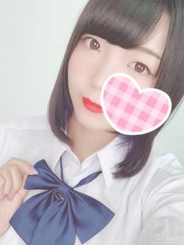 はるか JKリフレ裏オプション神田店 (上野・御徒町発)