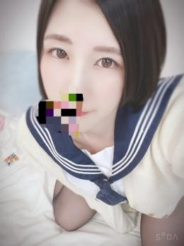 ろな JKリフレ裏オプション神田店 (神田発)