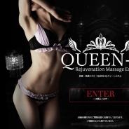 Queen-s
