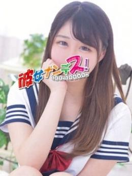 しおり 彼女ナンデス!100分10000円 (春日部発)