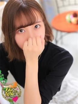 さき-元クラブ店員- 姦体これくしょん (亀戸発)