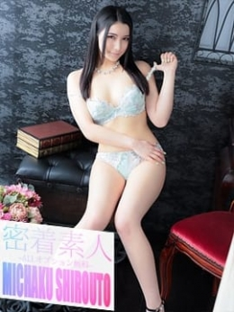 れい 密着素人~ALLオプション無料~ (目黒発)