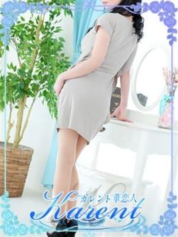 紫吹 華恋人~カレント (鶯谷発)