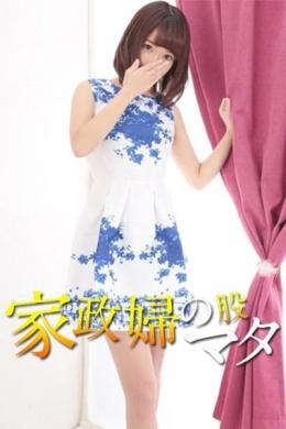 佐野 家政婦のマタ (宇部発)