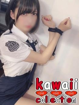 ゆり kawaii♡collection (新横浜発)