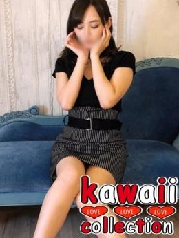 あかり kawaii♡collection (新横浜発)