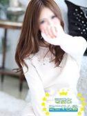 「かずみん」ちゃん-可愛さミニマム級♡ (船橋発)