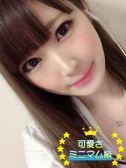 「えみりー」ちゃん-可愛さミニマム級♡ (船橋発)
