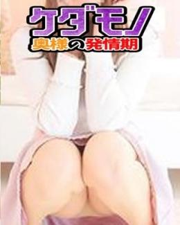 かおる ケダモノ奥様の発情期 (川口・西川口発)