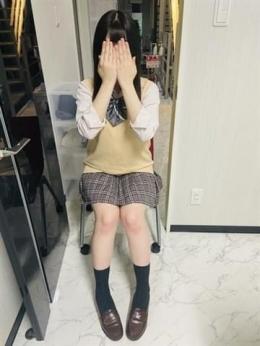 初音ひまり【プレミアム】 素人専門キラキラ学園 (倉敷発)