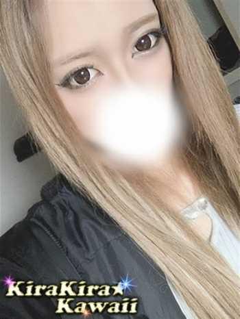れいん Kirakira☆Kawaii (東広島発)