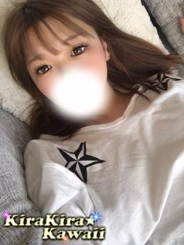 のあ Kirakira☆Kawaii (呉発)
