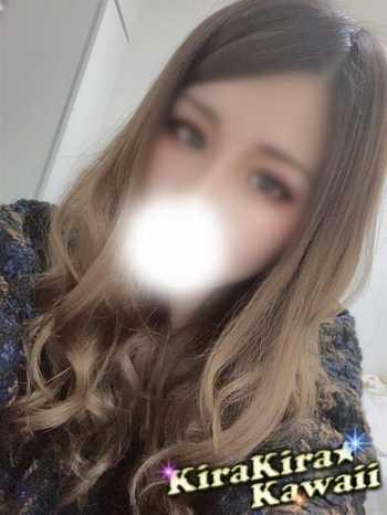 ゆうゆ Kirakira☆Kawaii (呉発)
