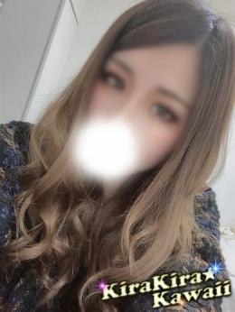 ゆうゆ Kirakira☆Kawaii (東広島発)