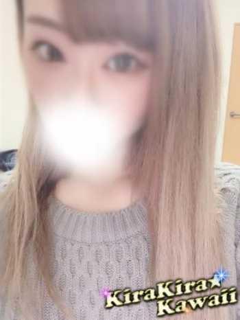 てぃら Kirakira☆Kawaii (呉発)