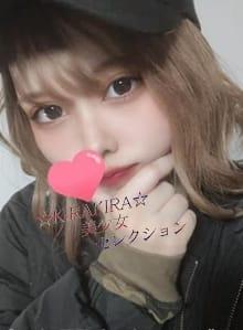くるみ ☆KIRAKIRA☆美少女セレクション (沼津発)