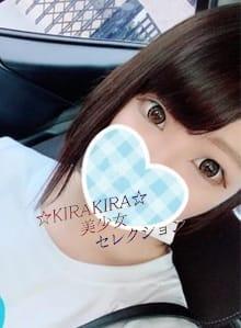 えり ☆KIRAKIRA☆美少女セレクション (沼津発)