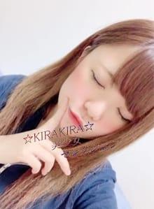 おとは ☆KIRAKIRA☆美少女セレクション (沼津発)