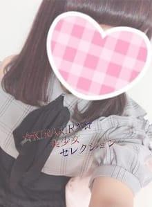 さや ☆KIRAKIRA☆美少女セレクション (沼津発)