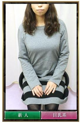 マリア KIREI (日本橋発)