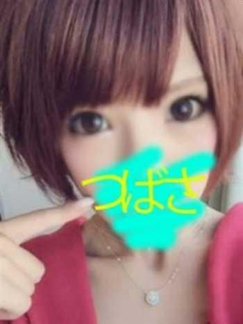 つばさ キス&キス (品川発)