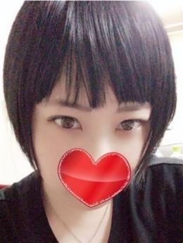 るか キスコレクション(Kiss・Collection) (仙台発)