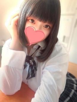 りあ女子校生 キスコレクション(Kiss・Collection) (仙台発)