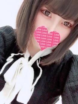 ふうか キスコレクション(Kiss・Collection) (仙台発)