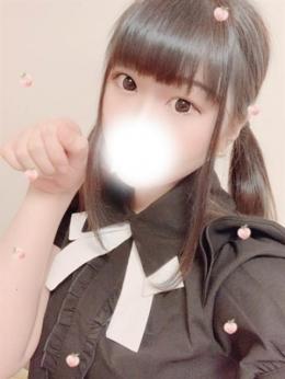 ちぃ18歳 キスコレクション(Kiss・Collection) (仙台発)