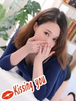 あお Kissing you (春日部発)