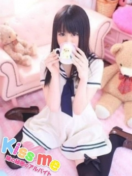 しゃろ☆ロリ×爆乳×モデル級 Kiss me ~妹の秘密のアルバイト~ (白金高輪発)