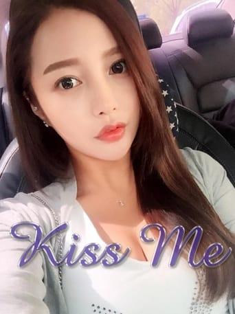 アヤノ Kiss Me - キスミー (中洲発)