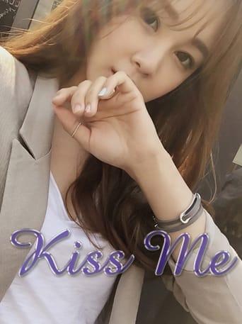ガヨ Kiss Me - キスミー (中洲発)