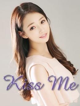 カラ Kiss Me - キスミー (天神発)